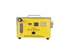 FC-1A 粉尘采样器5-30L/min(双隔膜泵)