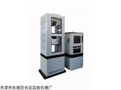WE-600 WE试验机