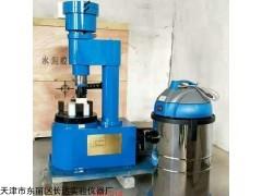 TMS-04 水泥膠砂耐磨試驗機