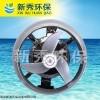 QJBO.85/8-260/3-740C 潜水搅拌机参数厂家 价格
