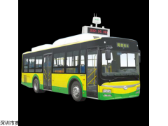 OSEN-CYZS 车载市空气质量监测设备大气环境污染不留盲区