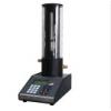 劳保所DCal 50L 干式气体流量计(三个流量段)