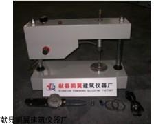 国标SYD-0754乳化沥青粘结力测定仪