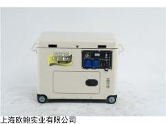TO3800ET-J 3kw風冷柴油發電機單相