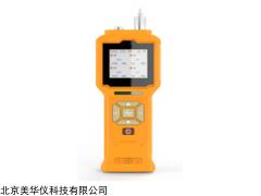 MHY-17632 泵吸式氟化氢检测仪