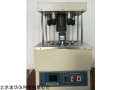 MHY-17547 防锈性能测定仪