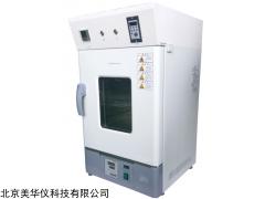 MHY-17546 润滑脂粘附性测定仪.
