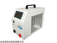 MHY-17545 智能蓄电池活化仪