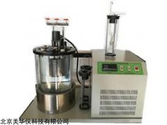 MHY-17543 沥青蜡含量测定仪