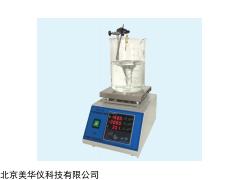 MHY-17513 数显恒温恒速磁力搅拌器