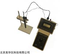 MHY-17509 便携式氯离子仪