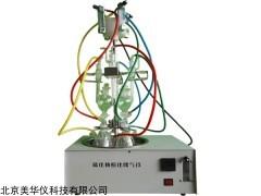 MHY-17463 水质硫化物酸化吹气仪