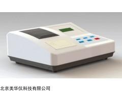 MHY-17458  电脑土壤(肥料)养分速测仪
