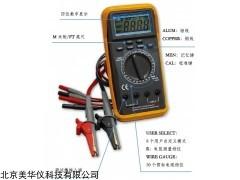 MHY-17447 电缆长度测量仪