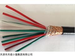 国标含税价格MKVVR矿用控制软电缆