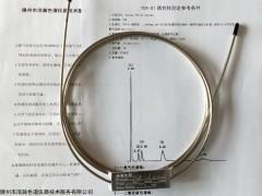 TDX-01填充柱 碳分子筛分析永久气体