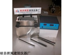 DWR-2低温柔度试验仪国标