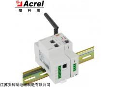 AMB100-A/W 安科瑞5G铁塔基站数据中心小母线测温装置