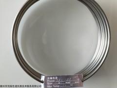 SE-30填充柱 呼出气中脂质过氧化产物戊烷测定