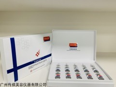 cq208 十加醫傳明酸原液套盒多少錢