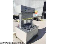 ZHQG-II 海南加氣塊磚切割機價格