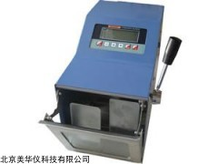 MHY-25142 拍击式均质器