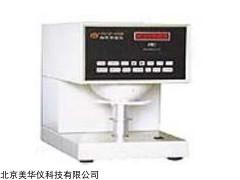 MHY-25079 白度仪