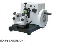 MHY-24884 转轮式切片机