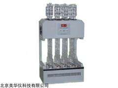 MHY-24856 标准COD消解器