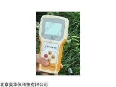 MHY-24840 土壤水分温度盐分三参数仪