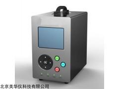 MHY-24778 多功能复合气体分析仪