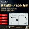 大泽 山西三相12kw柴油发电机外接控制面板