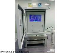 OSEN-100 清远酒店油烟污染在线监测设备/油烟浓度超标预警