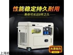 TO7900ET-J 投標7kw風冷柴油發電機