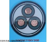 供应YJV22交联高压铠装电力电缆 15KV
