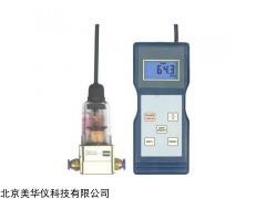 MHY-30304 便携式露点仪