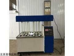 MHY-29934 敞开式旋转挂片腐蚀试验仪.