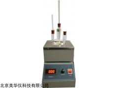 MHY-29895 金属腐蚀测定仪.