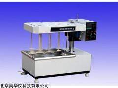 MHY-27227 旋转挂片腐蚀试验仪.