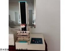 FT8000D 叠瓦电池片拉伸强度测试机
