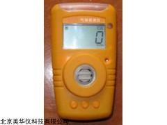 MHY-25214 手持式二氧化碳检测仪.