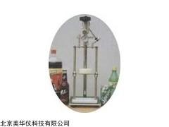 MHY-23914 饮料二氧化碳含量测定仪.