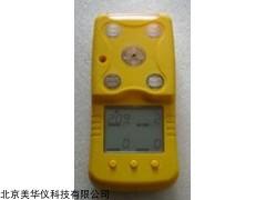 MHY-21913 氧气/硫化氢/一氧化碳/二氧化碳检测仪