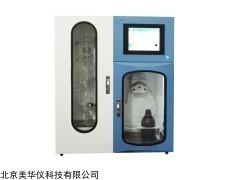MHY-27950 甲苯不溶物测定仪
