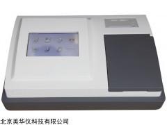 MHY-30309 霉菌毒素测定仪