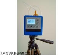 MHY-30156 恒流空气采样器