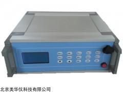 MHY-30005 PM2.5/PM10 激光粉尘仪