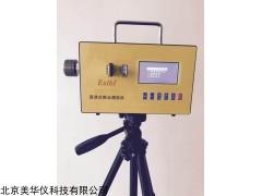 MHY-29424 直读式粉尘测定仪.