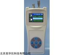 MHY-28824 大气环境粉尘颗粒检测仪