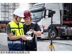 UTC 无人机测绘培训持证上岗